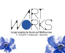 ART WORKS – Junge israelische Kunst auf Welttournee